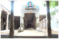 Nellaiyappar