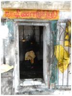 Dhakshinamurthy